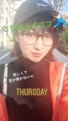 二瀬里子 公式ブログ/いったん、 画像1