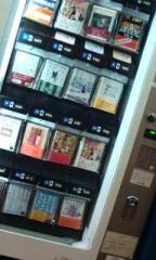 板垣夏美 公式ブログ/本の自動販売機! 画像1