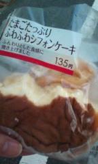 板垣夏美 公式ブログ/食べかけ( 笑) 画像1