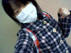 板垣夏美 公式ブログ/すごいあめ! 画像1