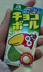 板垣夏美 公式ブログ/びっくりなお味。 画像1