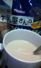 板垣夏美 公式ブログ/いたたたた 画像1