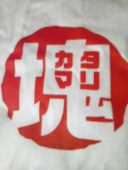 西原朗演(コーヒールンバ) 公式ブログ/松竹芸能チャリティーライブ 画像1