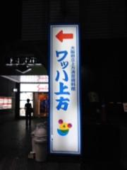 西原朗演(コーヒールンバ) 公式ブログ/東京へ! 画像2