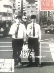 西原朗演(コーヒールンバ) 公式ブログ/5.11 単独ライブ終わりました!! 画像2