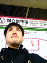 西原朗演(コーヒールンバ) 公式ブログ/始発 画像1