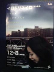 西原朗演(コーヒールンバ) 公式ブログ/イロドリネイロ 画像2