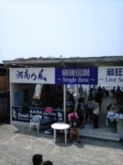 西原朗演(コーヒールンバ) 公式ブログ/湘南江ノ島お笑いトーナメント 画像1