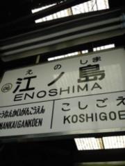 西原朗演(コーヒールンバ) 公式ブログ/湘南江ノ島お笑いトーナメント 画像2