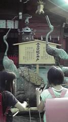 夏秋佳代子 公式ブログ/☆櫛田神社☆ 画像2