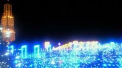 夏秋佳代子 公式ブログ/初夢… 画像1