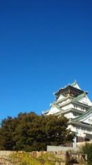 夏秋佳代子 公式ブログ/☆大阪城☆ 画像1