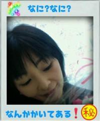 夏秋佳代子 公式ブログ/私もお母さんの仲間入り? 画像2