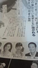 """夏秋佳代子 公式ブログ/夏は""""がばい""""だ!! 画像3"""