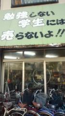 夏秋佳代子 公式ブログ/おっ!! 画像1