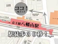 夏秋佳代子 公式ブログ/☆炊き出し☆ 画像3