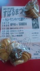 夏秋佳代子 公式ブログ/☆すばる祭☆ 画像3