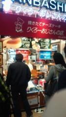 夏秋佳代子 公式ブログ/☆大阪グルメ☆ 画像2