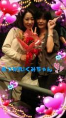 夏秋佳代子 公式ブログ/☆お疲れ様!久美ちゃん☆ 画像1