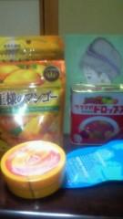 夏秋佳代子 公式ブログ/ありがとうございます-2( ≧▼≦) 画像1