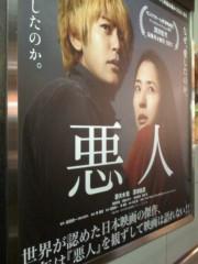 夏秋佳代子 公式ブログ/月曜日『なっちん Cinema 』 画像1