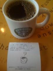 夏秋佳代子 公式ブログ/ビックリなサービス( ≧▼≦) 画像1