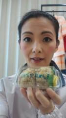 夏秋佳代子 公式ブログ/☆名古屋のオススメ☆ 画像3