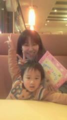 夏秋佳代子 公式ブログ/おデート♪ 画像3