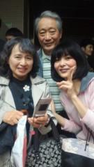 夏秋佳代子 公式ブログ/Hi-School☆ありがとうpart2 画像1