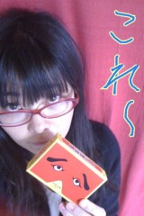 夏秋佳代子 公式ブログ/*にわかせんぺい* 画像1