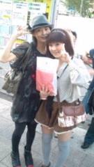 夏秋佳代子 公式ブログ/☆ドリームなひととき☆ 画像2