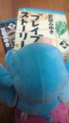 夏秋佳代子 公式ブログ/月曜日『なっちん ART ☆』 画像1