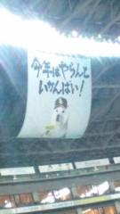 夏秋佳代子 公式ブログ/☆夢への一歩☆ 画像1