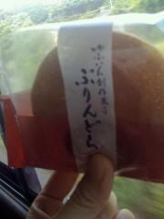 夏秋佳代子 公式ブログ/(・∀・)ノ 画像3