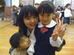 夏秋佳代子 公式ブログ/♪Music ドーナツ♪ 画像2