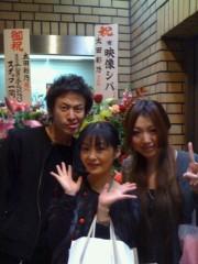 夏秋佳代子 公式ブログ/11/2 ☆初日☆のありがとう! 画像2