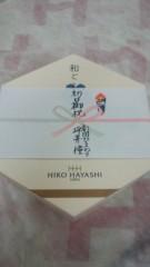 夏秋佳代子 公式ブログ/ルンルン(。≧∇≦。) 画像2