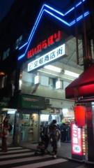 夏秋佳代子 公式ブログ/☆大阪・空堀商店街の旅part 1☆ 画像1
