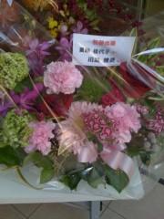 夏秋佳代子 公式ブログ/5日目&千秋楽☆ 画像1