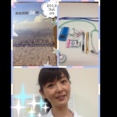 夏秋佳代子 公式ブログ/救命病棟24 時☆出演(^-^) 画像1