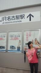 夏秋佳代子 公式ブログ/名古屋 IN  ☆ 画像1