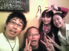夏秋佳代子 公式ブログ/☆大宴会in 春吉おでん☆ 画像3