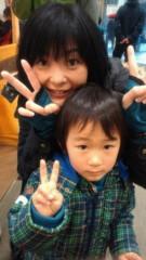 夏秋佳代子 公式ブログ/☆お誕生日ツアー☆ 画像1