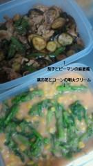夏秋佳代子 公式ブログ/移動kitchen ☆なっちんkitchen ♪ 画像3