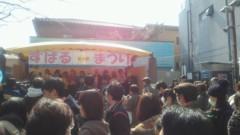 夏秋佳代子 公式ブログ/☆すばる祭☆ 画像1