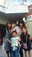 夏秋佳代子 公式ブログ/Hi-School☆ありがとうpart6 画像3