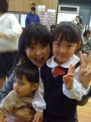 夏秋佳代子 公式ブログ/♪Music ドーナツ♪ 画像3