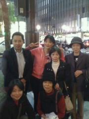 夏秋佳代子 公式ブログ/11/5 のありがとう!! 画像3