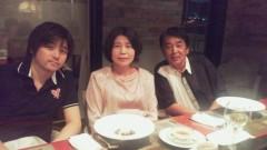 夏秋佳代子 公式ブログ/ありがとうございましたぁ♪ 画像1