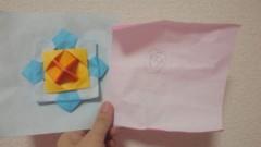 夏秋佳代子 公式ブログ/☆世界にひとつだけの絵本☆ 画像3
